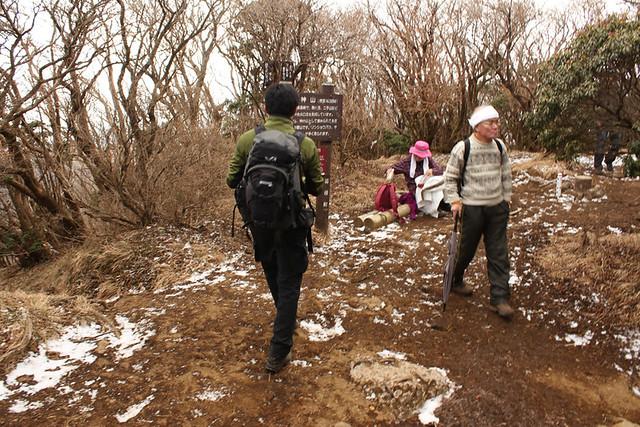 神山山頂は地味