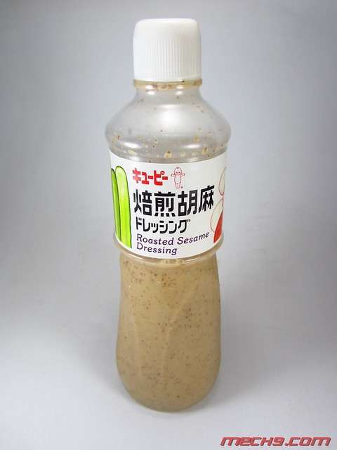 Kewpie Roasted Sesame Seed Dressing