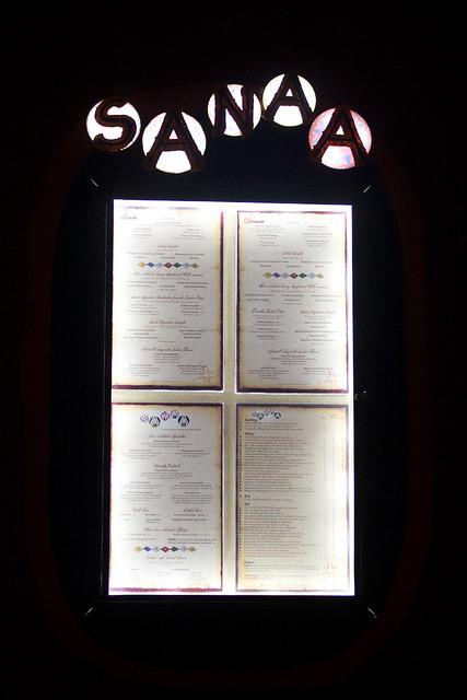 Sanaa Restaurant at Kidani Village