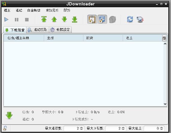openjdk7的字型破碎/ Arch Linux 主题讨论/ Arch Linux 中文论坛