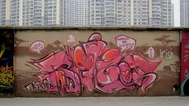 graffiti | oops crew | shanghai
