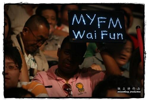 MyFM Wan Wai Fun 尹匯雰 Fans