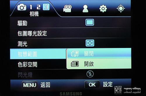 Samsung_NX200_interesting_06