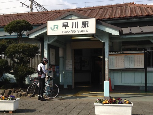 第1チェックポイント 早川駅前