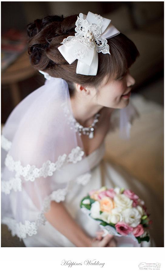 婚禮紀錄 婚禮攝影_0166