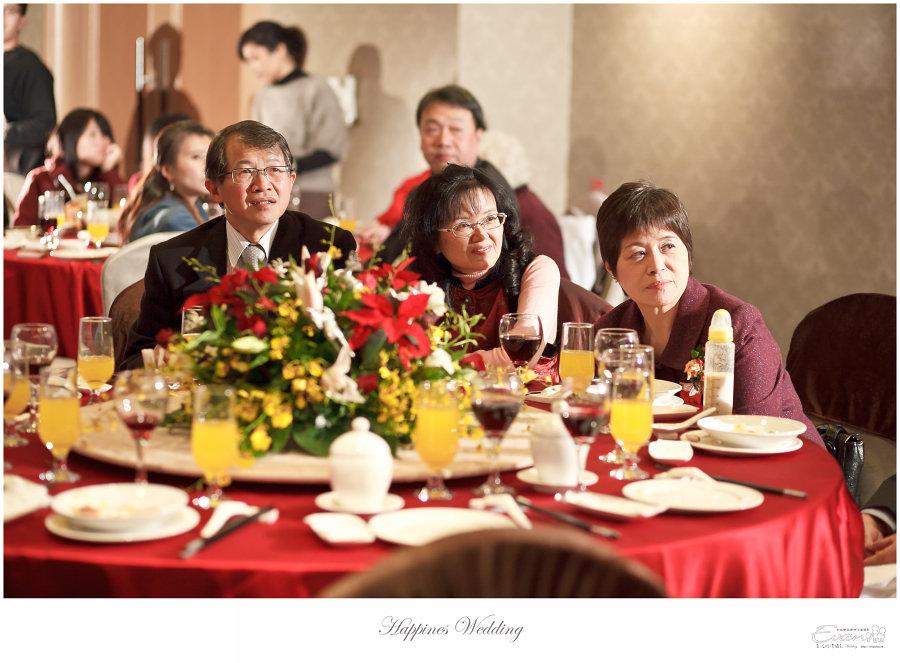 婚禮紀錄 婚禮攝影_0201