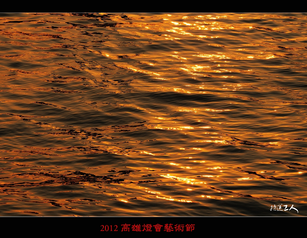 ++2012高雄燈會藝術節++