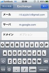 m.google.comを入れる