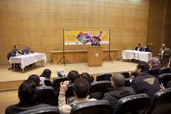 Debate: Parliament for Women in Egypt