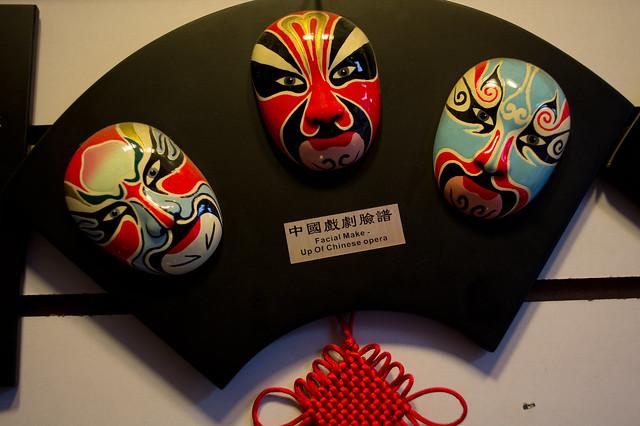 中国戏剧脸谱