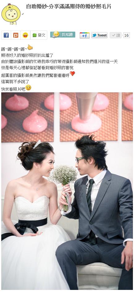 2011.06.16.旻衛&欣恬