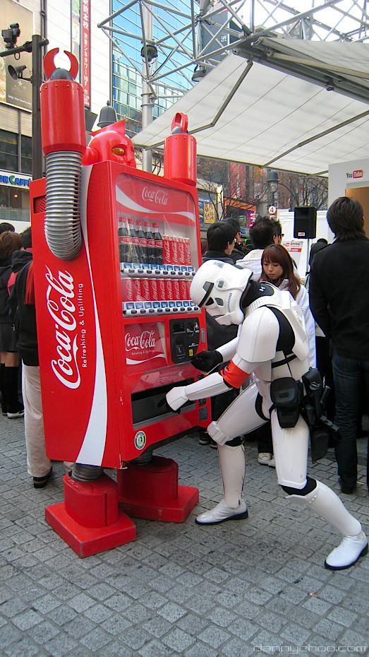 Japan Vending Machine Free Drinks