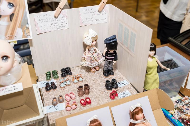 DollShow浅草1-2404-DSC_2386