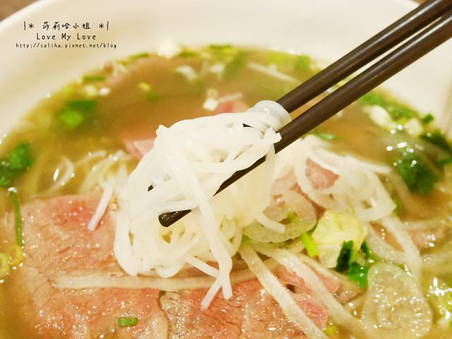 東區餐廳推薦美越牛肉越南河粉 (9)
