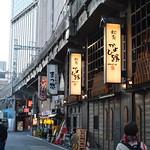 Yurakucho Izikaya