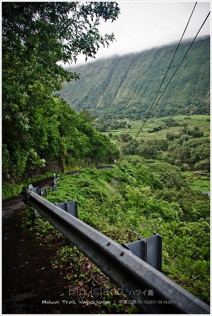 盡量不花錢的夏威夷畢業旅行之[四] - Hawai'i Big Island | 夏威夷大島