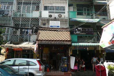 Pangrum Guesthouse