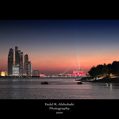 Abu Dhabi Seacape 2