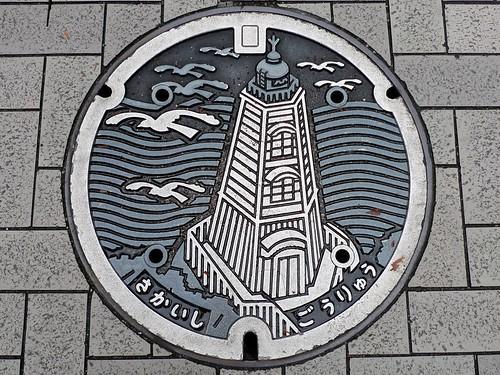 Sakai Osaka manhole cover2(大阪府堺市のマンホール2)