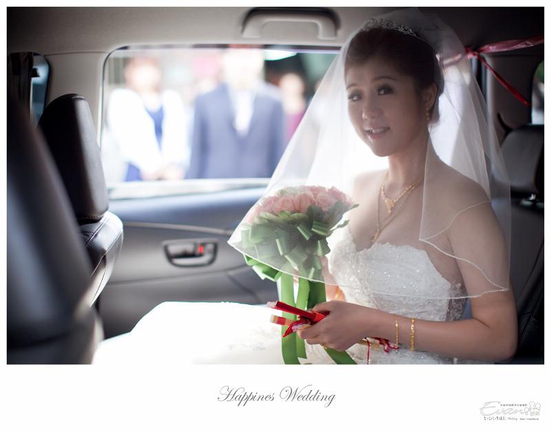 [婚禮攝影] 威智&佳慧  婚禮紀錄_0099