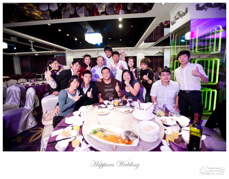 [婚禮攝影] 威智&佳慧  婚禮紀錄_0338