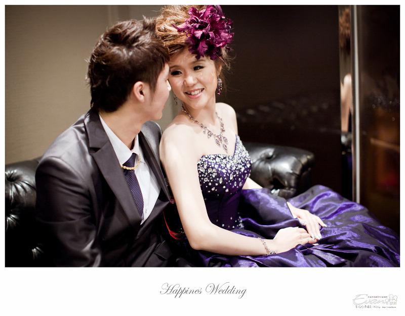 [婚禮攝影] 威智&佳慧  婚禮紀錄_0368