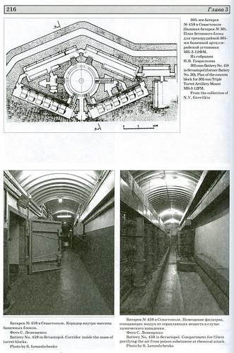 book_scan_004.jpg