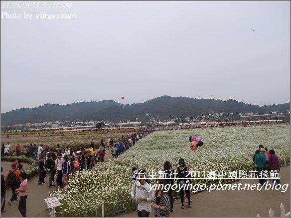 2011臺中國際花毯節20111126_R0044146