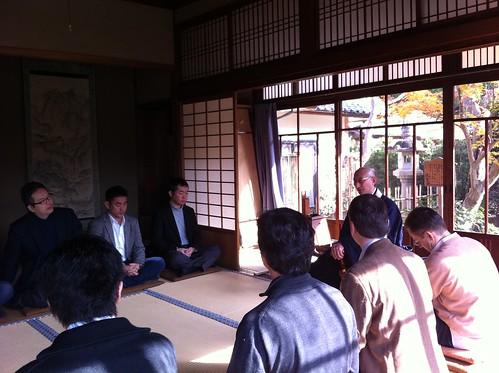 End of zazen session in Kyoto