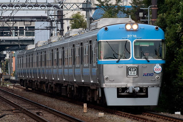 京王電鉄井の頭線 3000系 3028F HM付き列車 1103