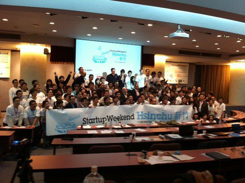 Startup Weekend Hsinchu