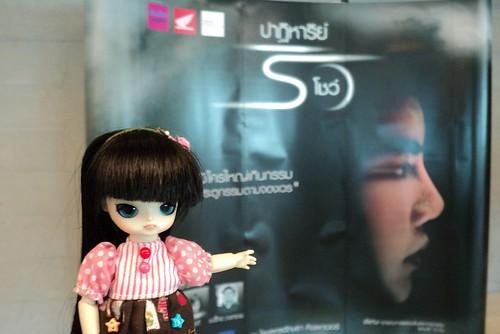Miki-tan @ Miracle Ryu Show