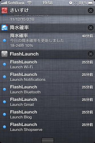 flashlaunch1-16