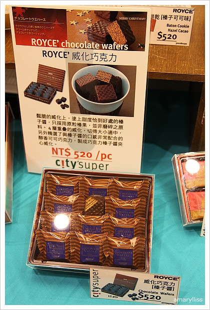 北海道ROYCE'巧克力重返台湾city'syper啦! @amarylliss。艾玛[随处走走]