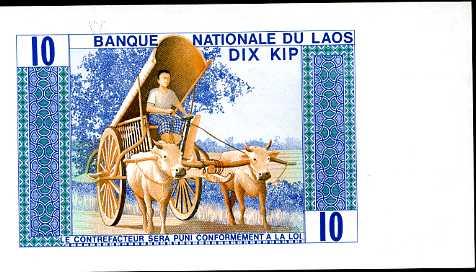 10 Kip Laos 1974. Pick 15