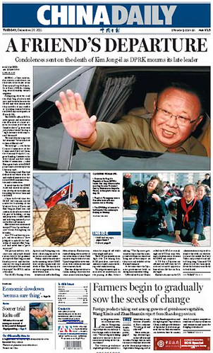 """""""A Friend's Departure"""" - so that's what the China Daily calls a mass murderer..."""