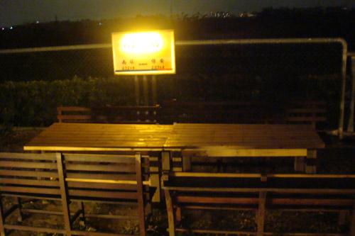 南台南火車站