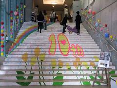 fes2011-戸板女子短期大学-戸板祭-02