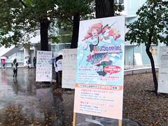 fes2011-電気通信大学-調布祭-02