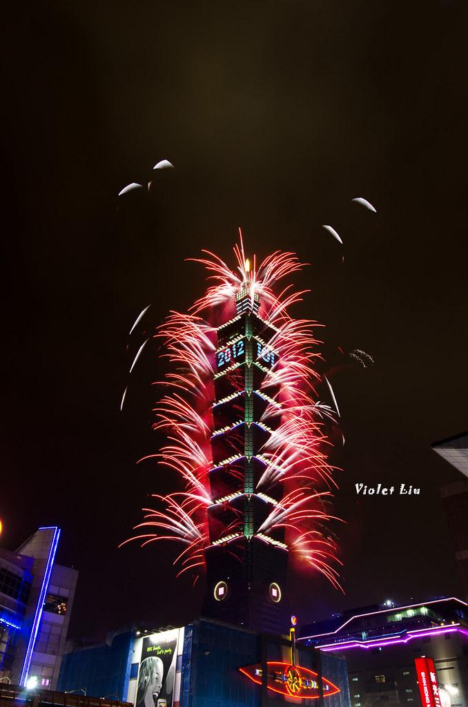 迎接2012  台北101煙火秀