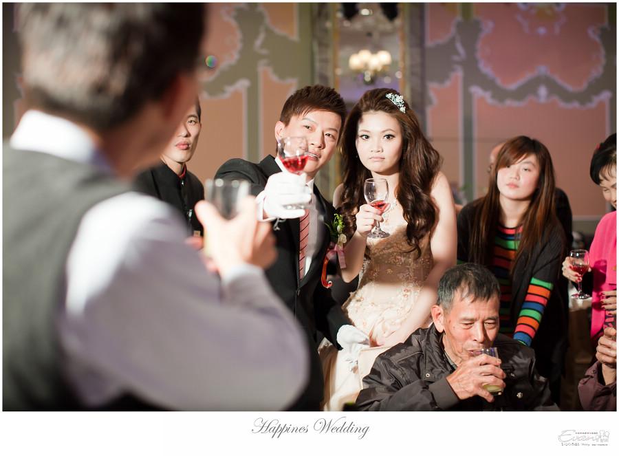 婚禮紀錄 緯洋&純華 _0172