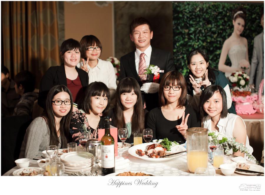 婚禮紀錄 緯洋&純華 _0191