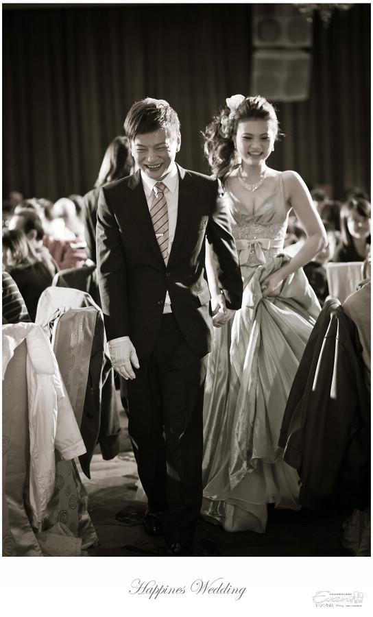 婚禮紀錄 緯洋&純華 _0213
