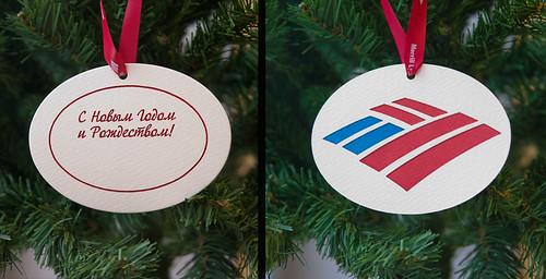 Letterpress printed Christmass-tree pendant