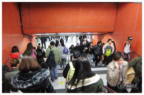 mongkok MTR