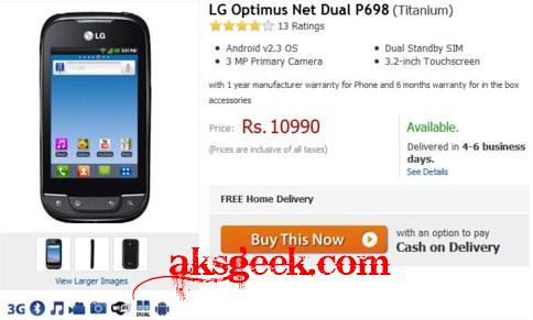 LG Optmius Net Dual P698