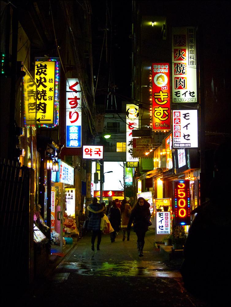 Shin-Okubo (barrio coreano)