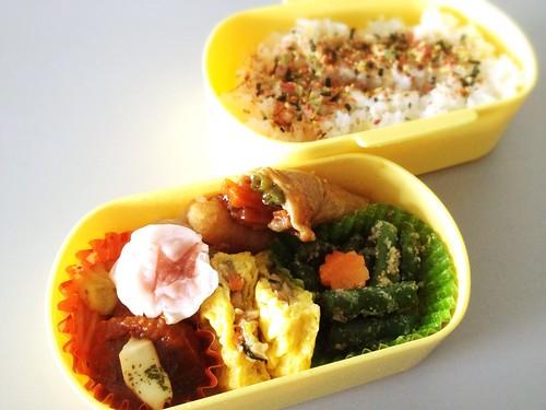 今日のお弁当 No.258 – 緑黄野菜