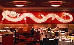 Wynn Macau: Wing Lei Dining Room (2006)