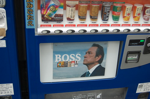 Tommy Lee Jones - The Boss by locomocos